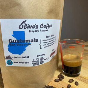 Free Coffee Sample from Olive's Coffee Roasters
