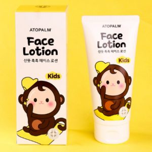 Free Atopalm Kids Face Lotion from 08liter