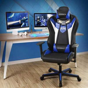 Free Gaming Chair for Winners