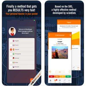 Free MosaLingua Apps