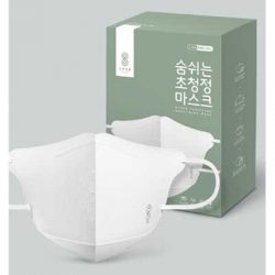 Free Soomlab Face Mask from 08liter