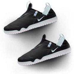 Free Pair of Nike Air Zoom Pulse